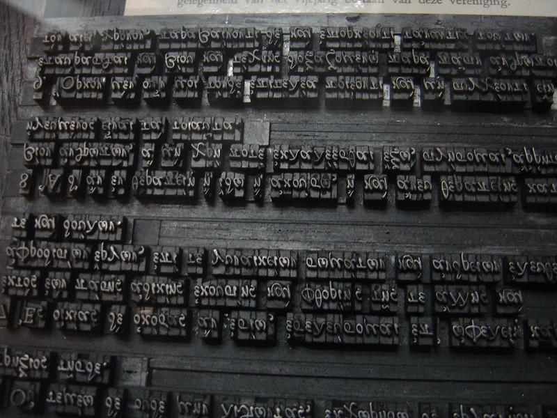 Imprenta de la familia Plantin-Moretus. Museo.