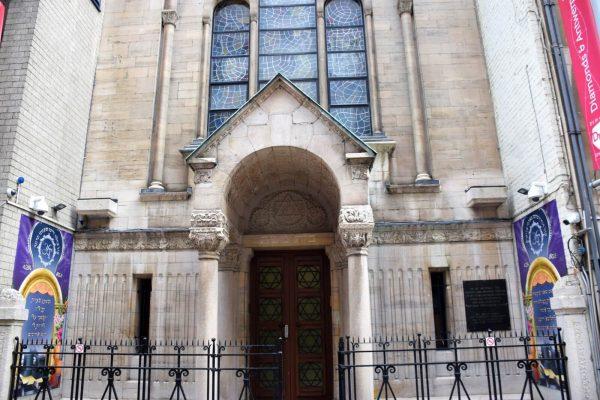 Sinagoga portuguesa - Barrio de los Diamantes en Amberes - Tour por el barrio judío de Amberes