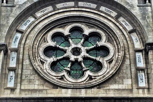 La Grande Synagogue de Bruxelles - Visite guidée Bruxelles la Juive