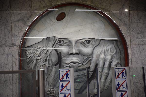Art in the Brussels metro - Porte de Namur Metro Station, Octave Landuyt
